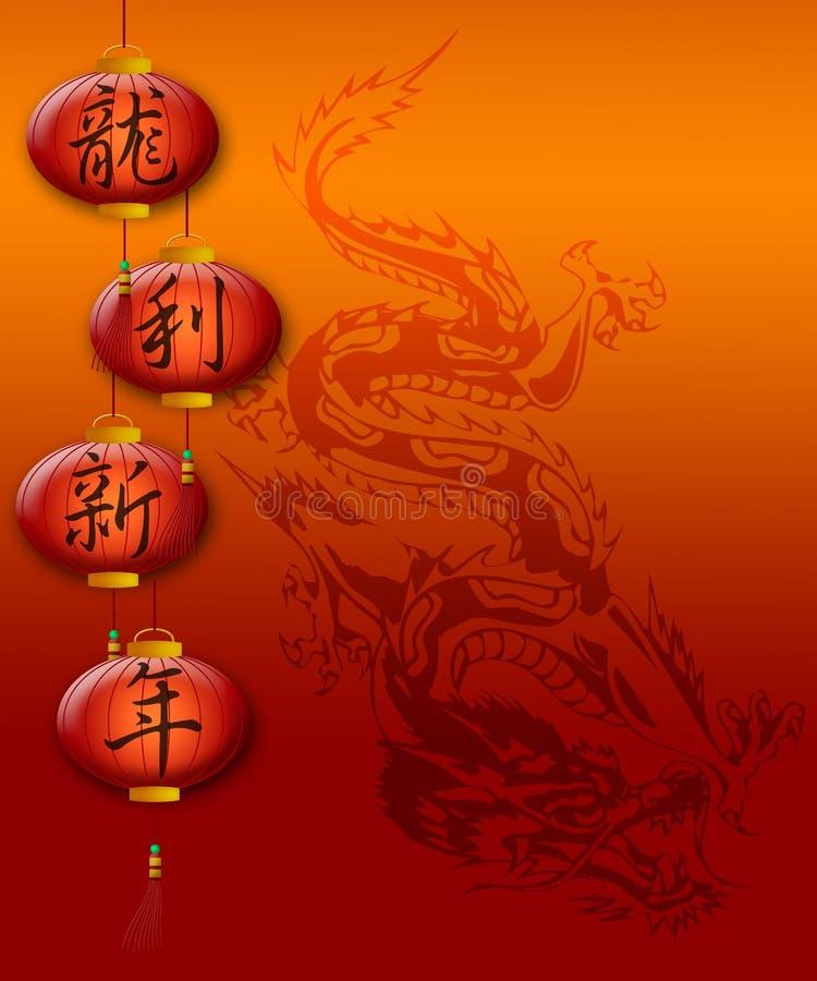 chińskich smoka lampionów nowy czerwony rok ilustracja wektor