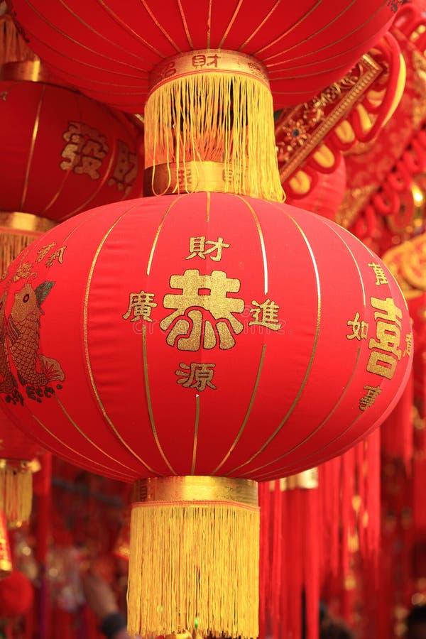 Chińskie czerwone latarniowe i sfałszowane petardy obrazy royalty free