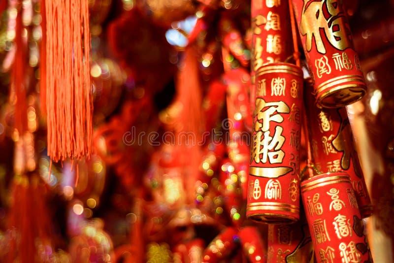 Chińskie czerwone petardy fotografia royalty free