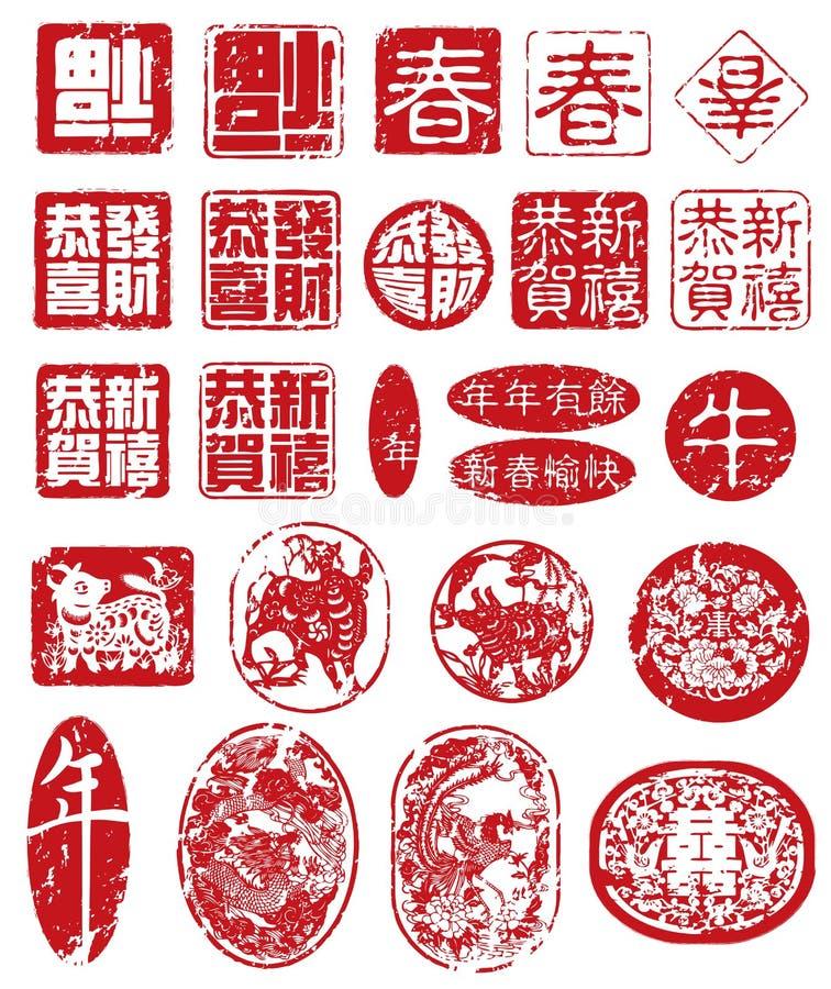 chińskie foki ilustracji