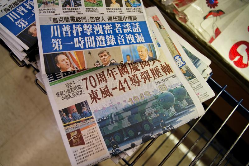 Chińskie Gazety Na Rynku obrazy stock