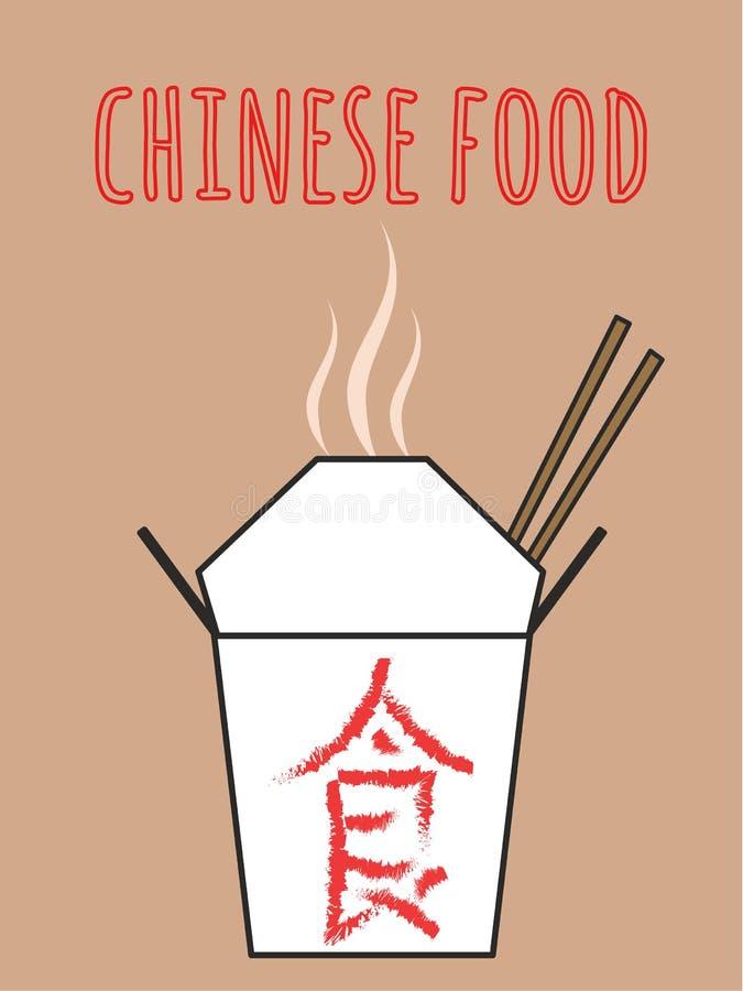 chińskie jedzenie ilustracja wektor