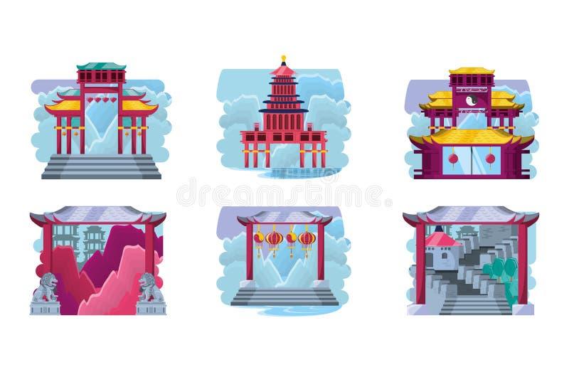 Chińskie kultury architektury ikony royalty ilustracja
