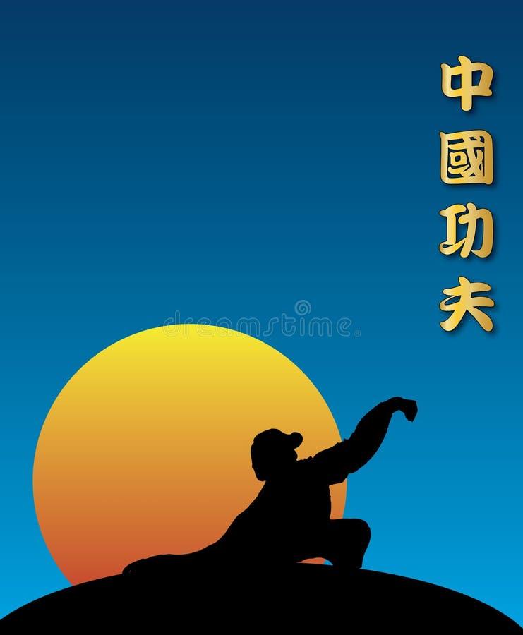chińskie kung fu ilustracja wektor