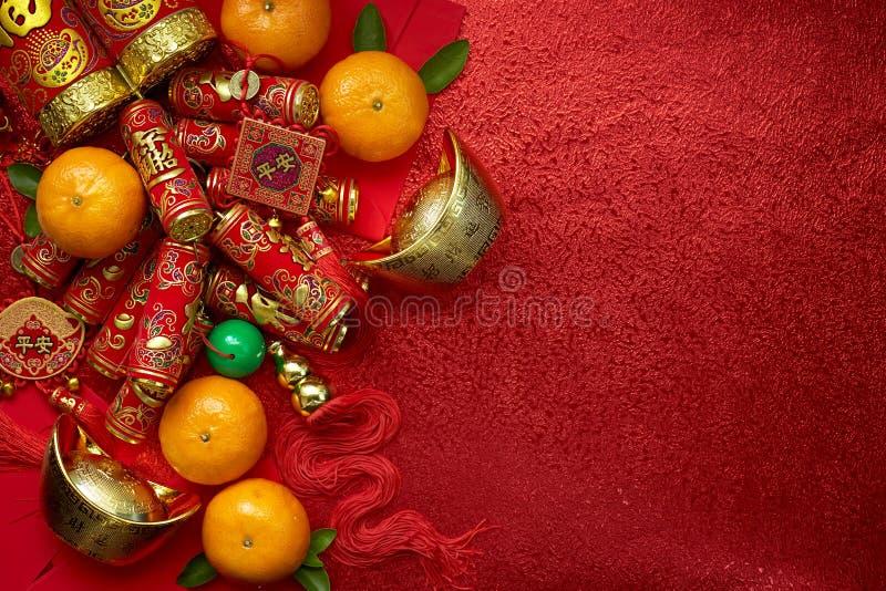 Chińskie monety szczęście, chińska kępka lub chińczyków złociści ingots obrazy stock