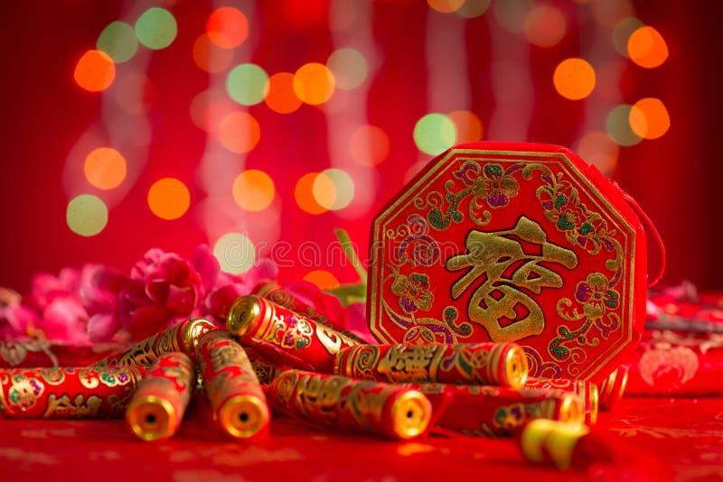 Chińskie nowy rok dekoracj petardy zdjęcia stock