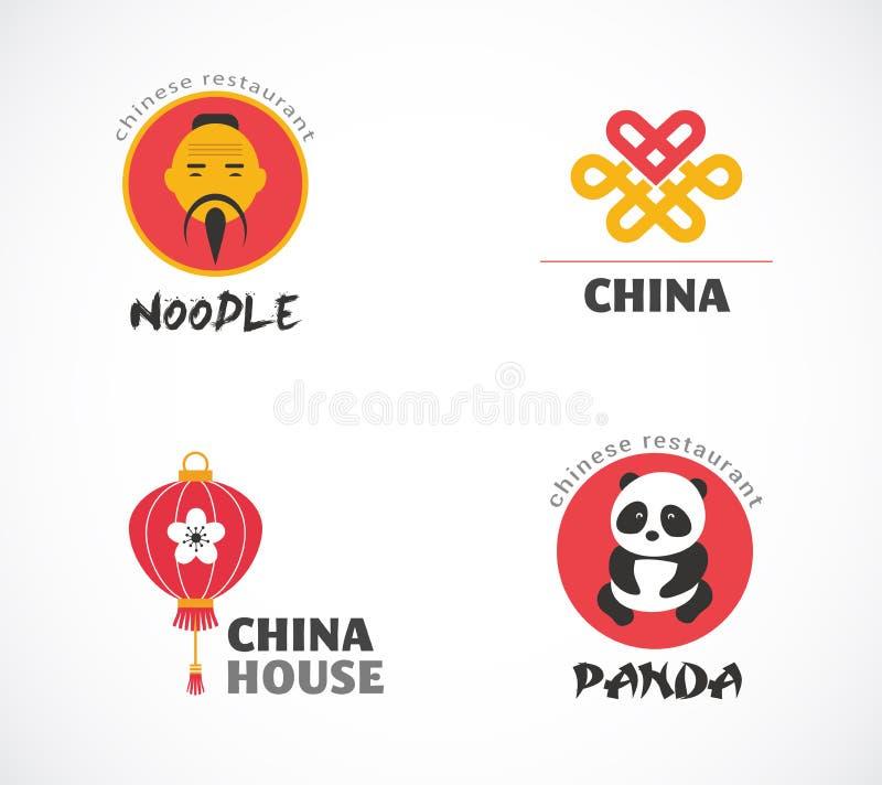 Chińskie restauraci i sklep z kawą ikony royalty ilustracja