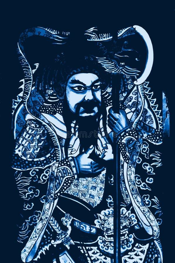 chińskiego bóg gongu guan wojna ilustracji
