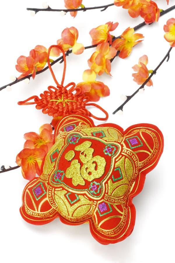chińskiego nowego ornamentu tradycyjny rok zdjęcia stock