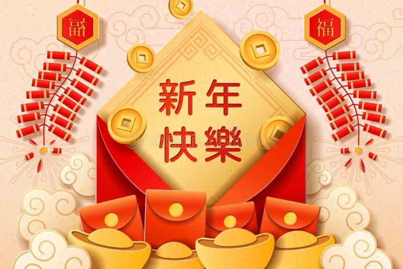 Chińskiego nowego roku karciany projekt lub 2019 CNY ilustracji