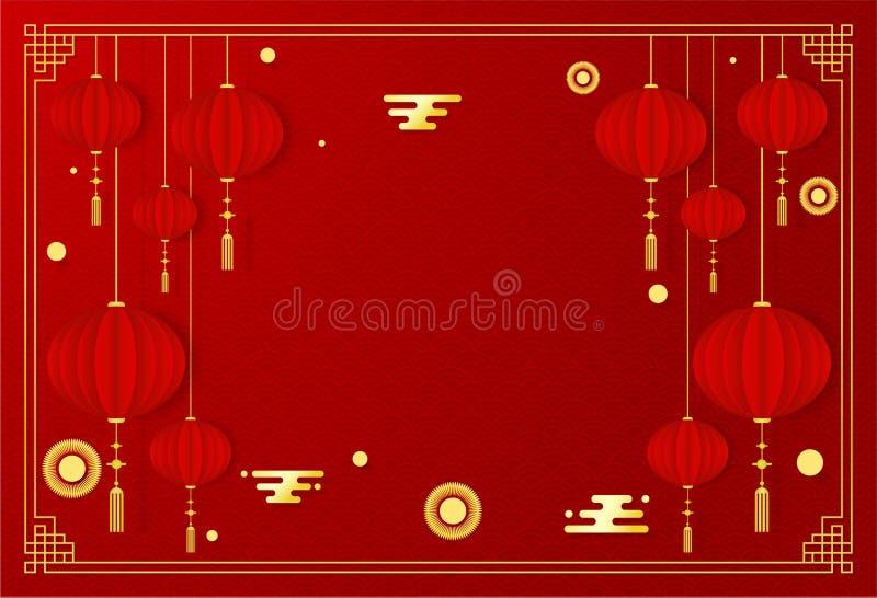 Chińskiego nowego roku kartki z pozdrowieniami czerwony szablon z tradycyjną Azjatycką dekoracją i złociści elementy i opróżniamy ilustracja wektor
