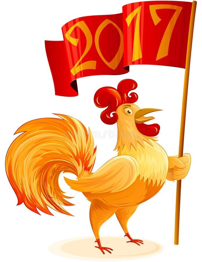 Chińskiego nowego roku koguta symbolu 2017 Chorągwiany postać z kreskówki Colo ilustracja wektor