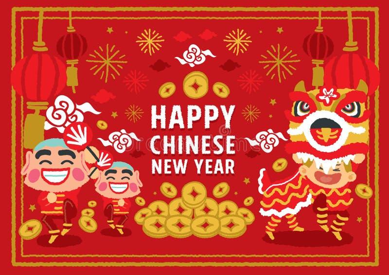 Chińskiego nowego roku lwa Dancingowy wektorowy pojęcie royalty ilustracja