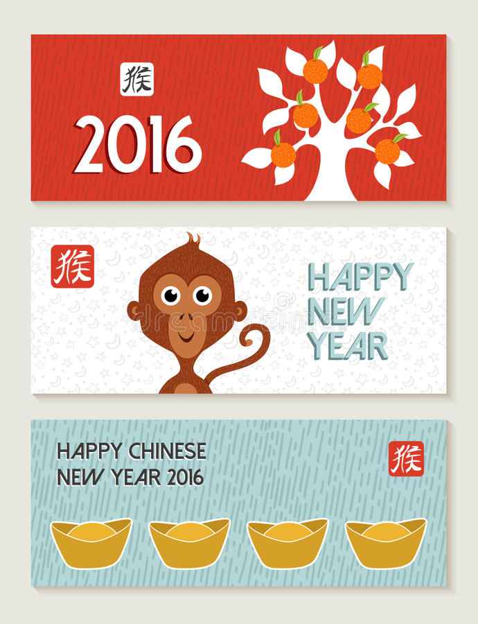 Chińskiego nowego roku 2016 małpiego sztandaru ustalony śliczny ilustracji