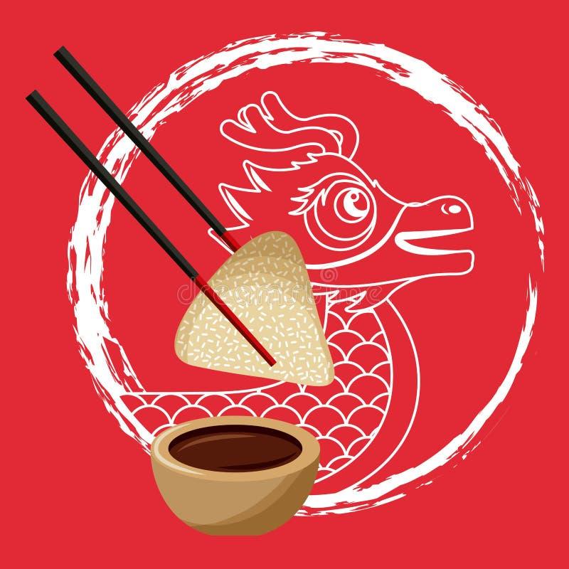 Chińskiego smoka kluchy ryżowy chopstick i kumberland ilustracja wektor