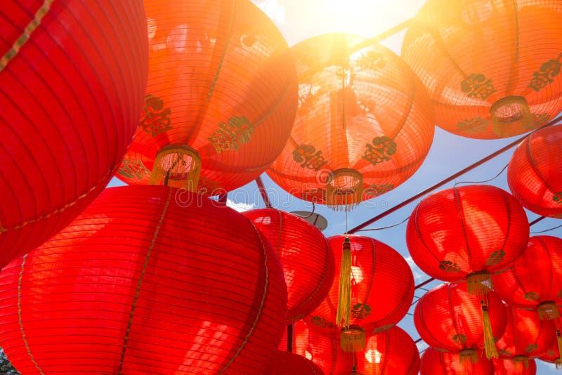Chińskiego Szczęśliwego nowego roku papierowego lampionu czerwona dekoracja zdjęcie royalty free