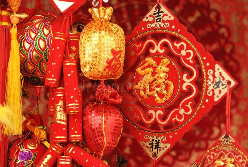 chińskiej kępki szczęsliwy nowy rok fotografia royalty free