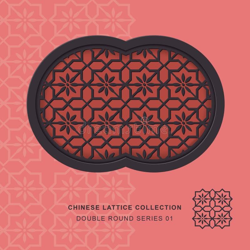 Chińskiej nadokiennej maswerk kratownicy kopii serii 01 kwiatu round ramowy wzór royalty ilustracja