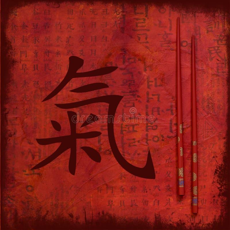 'chi' del cinese dell'illustrazione illustrazione di stock