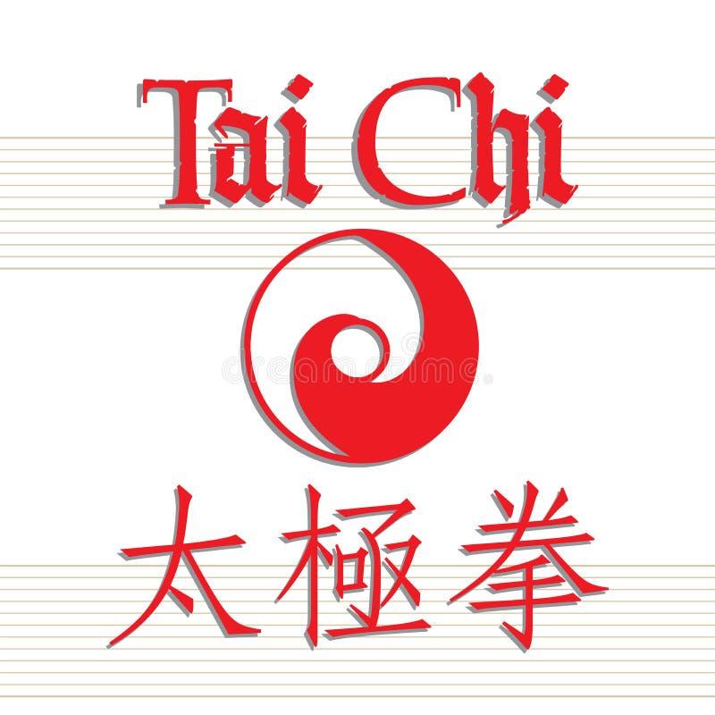 'chi' del Tai illustrazione vettoriale