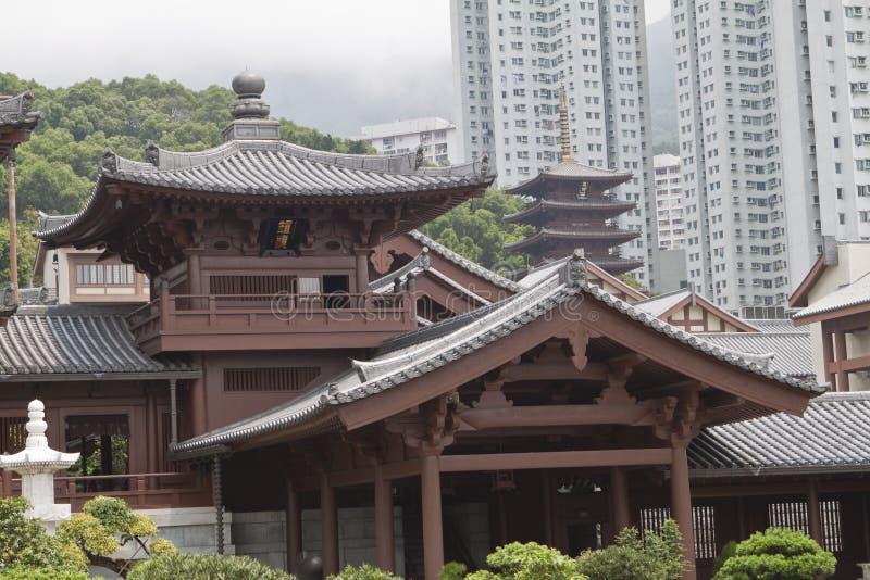 Chi lin Nunnery. Hong Kong royalty free stock images
