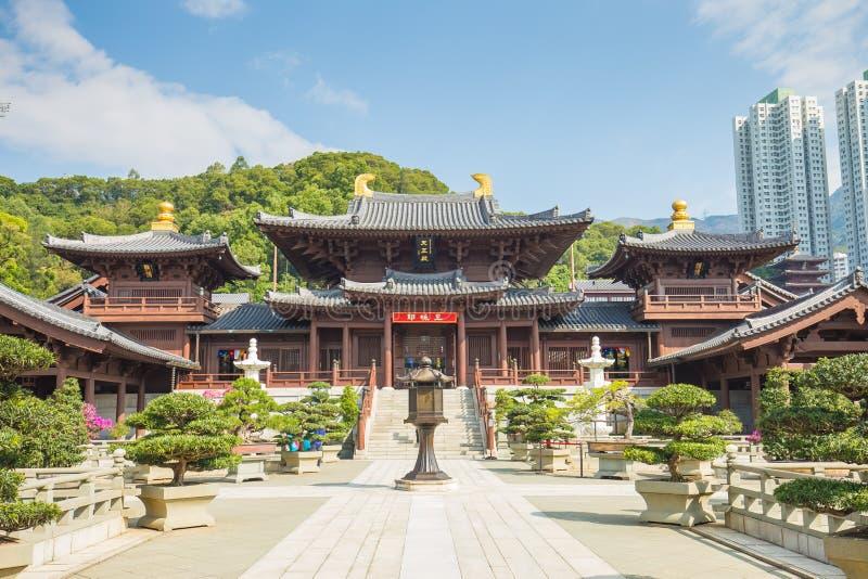 Chi Lin Nunnery i Diamond Hill, Kowloon, Hong Kong royaltyfri bild
