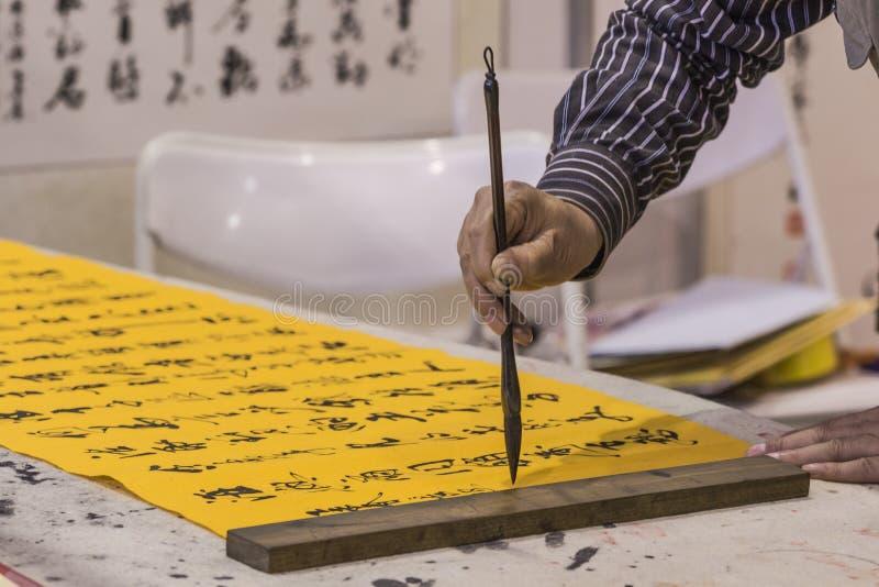 Download Chińska kaligrafia i obraz zdjęcie stock. Obraz złożonej z obraz - 57659694