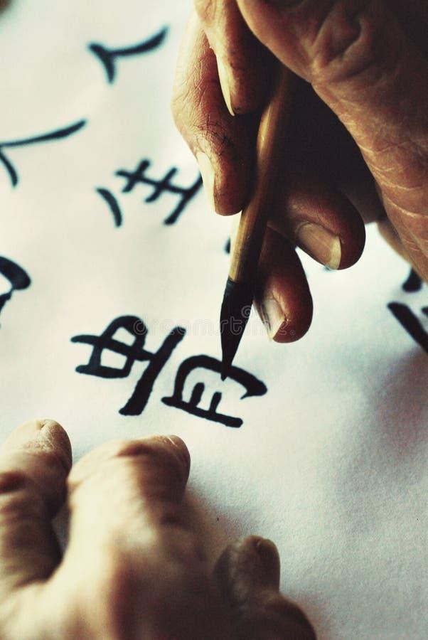 Chi?ska kaligrafii praktyka zdjęcie stock