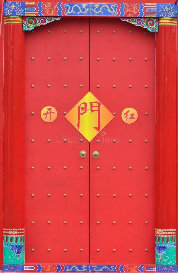 Download Chiński Drzwiowy Czerwony Tradycyjny Zdjęcie Stock - Obraz: 12930334