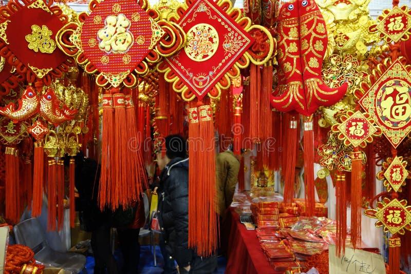 Download Chiński Nowego Roku Zakupy Festiwal W Sichuan Zdjęcie Stock Editorial - Obraz złożonej z asia, festiwale: 28951553