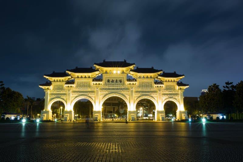 Chiang Kai-shek Memorial Hall Tajwan obrazy royalty free