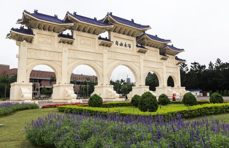 Chiang Kai-shek Memorial Hall w Taipei zdjęcie stock