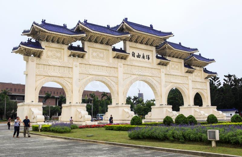 Chiang Kai-shek Memorial Hall w Taipei obraz stock