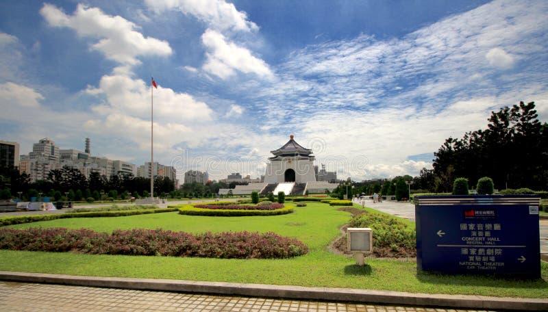 Chiang Kai-shek Memorial stock photo