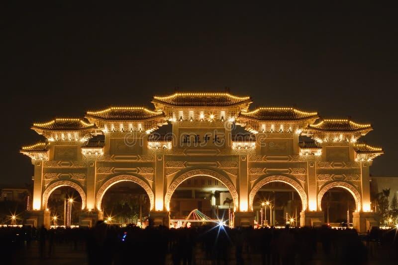 Chiang- Kai-shekerinnerungseingangsgatter lizenzfreies stockbild