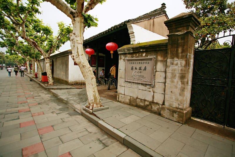 Chiang& x27; residencia anterior de s imagen de archivo libre de regalías