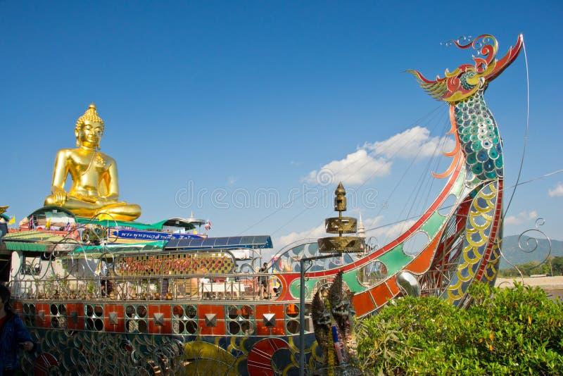 Chiangsaen foto de archivo libre de regalías