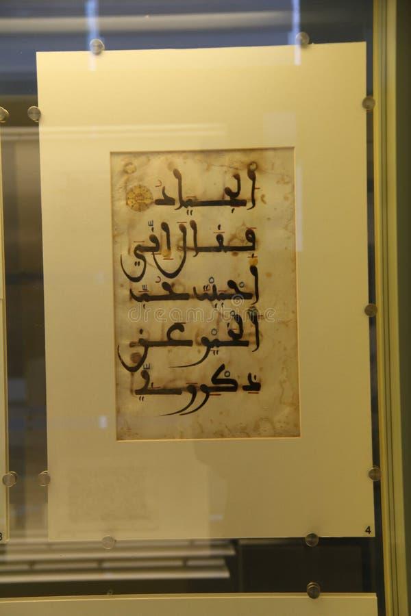 Chiarimento del koran santo su esposizione in museo immagine stock