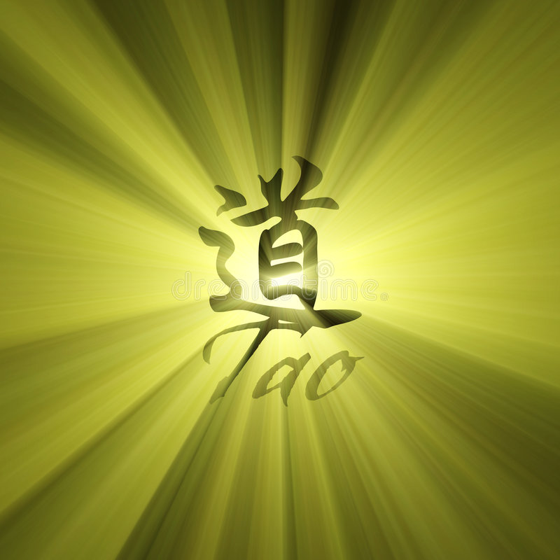 Download Chiarore Dell'indicatore Luminoso Del Sole Del Carattere Del Tao Illustrazione di Stock - Illustrazione di contesto, fede: 3130441