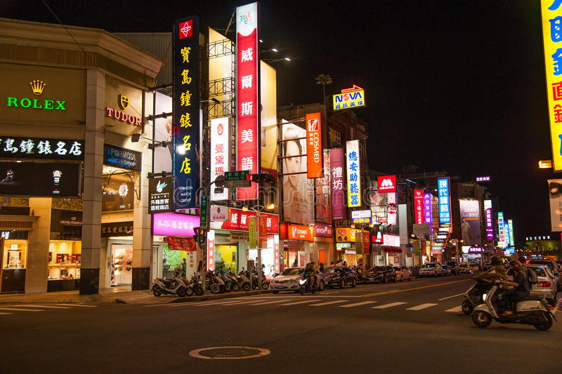 Chiayi City street shops in the mountain night. Chiayi City, Taiwan mountain night street shops stock photos