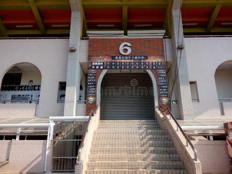 Chiayi-Stadt-Baseball-Stadions-Eingang nein -6 stockbilder