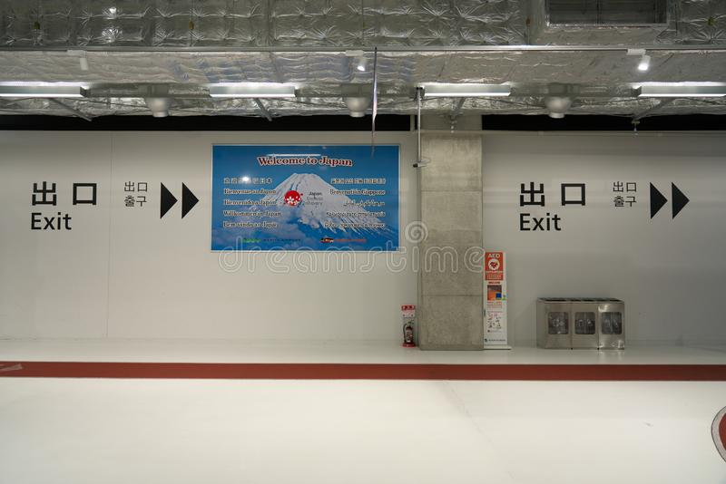 Narita International Airport Terminal 3 royalty free stock photography