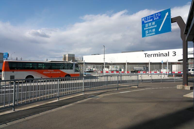 Narita International Airport Terminal 3 stock photo