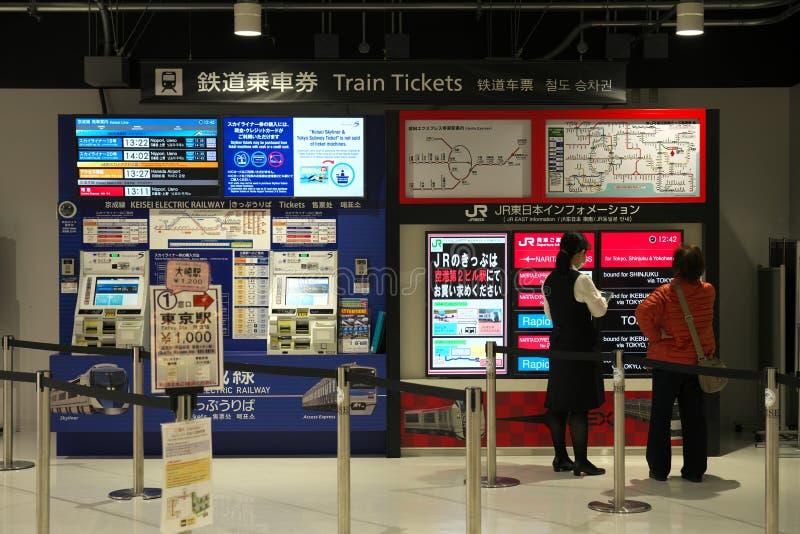 Narita International Airport Terminal 3 stock photography