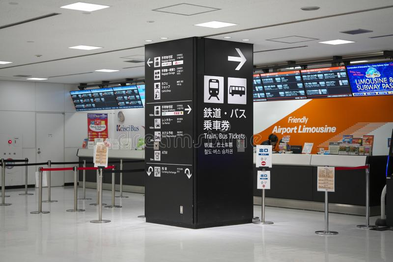 Bus and Train Ticket booth at Narita International Airport Second Terminal in the morning stock photos
