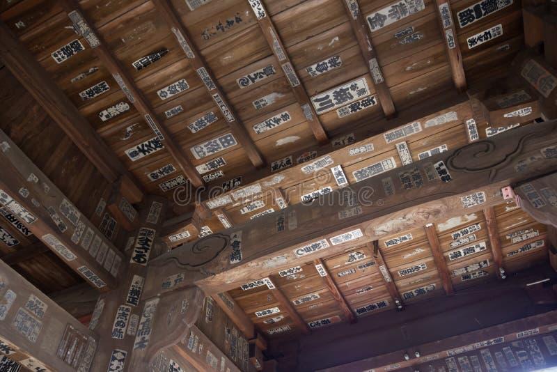 chiba tempel arkivbild
