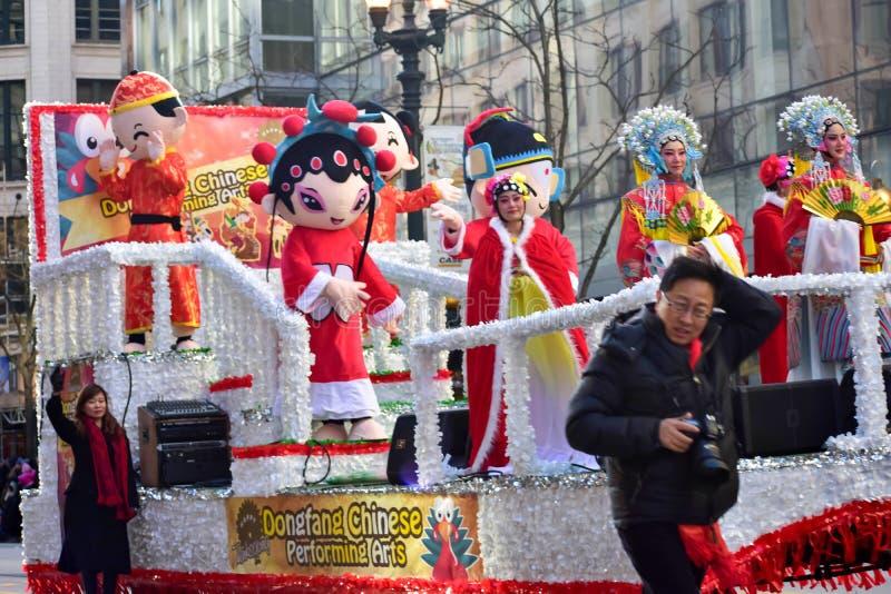Chicago, Illinois, USA: November 23,2017: Dongfang-Chinese Profo stockfotos