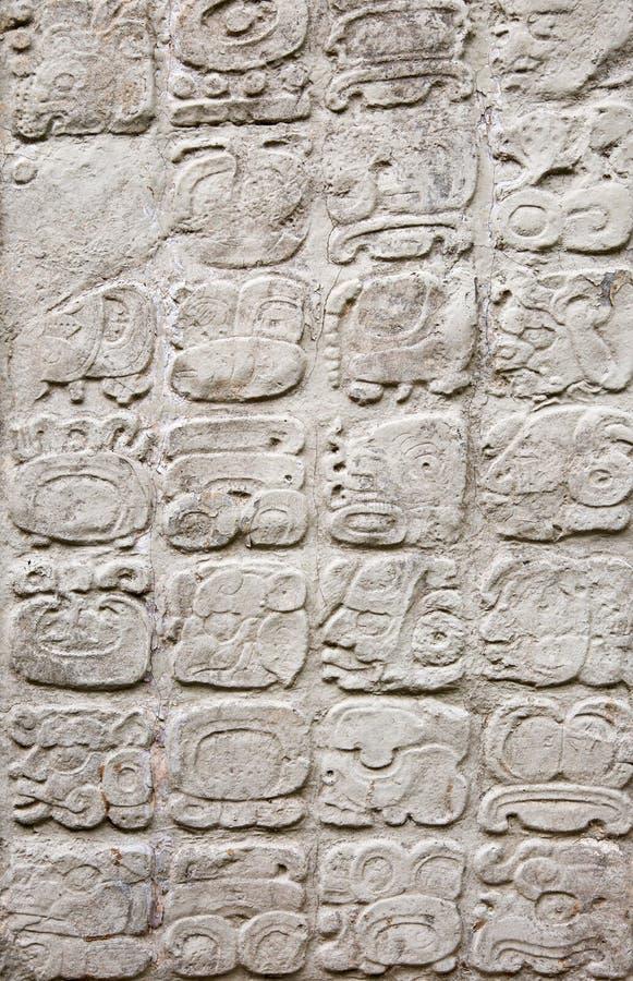 Chichen-Itza. Ruins of the Chichen-Itza, Yucatan, Mexico stock photo