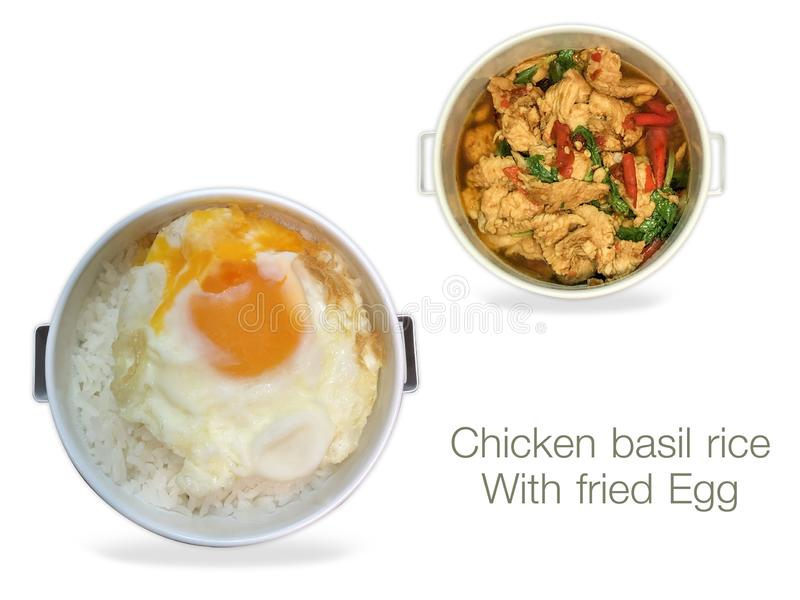 Chicken basil rice with fried egg on white background stock illustration