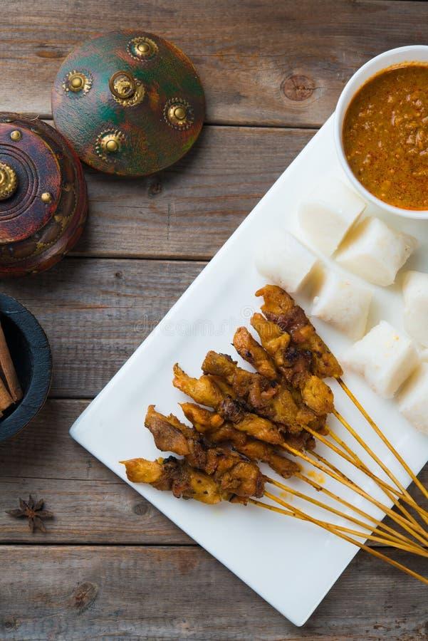 Chicken satay popular. Asian dish royalty free stock photography